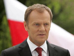 СМИ: Бюджет оборонного ведомства Польши будет сокращен