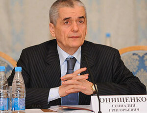 Онищенко: молдавское вино может вернуться на рынок Росии