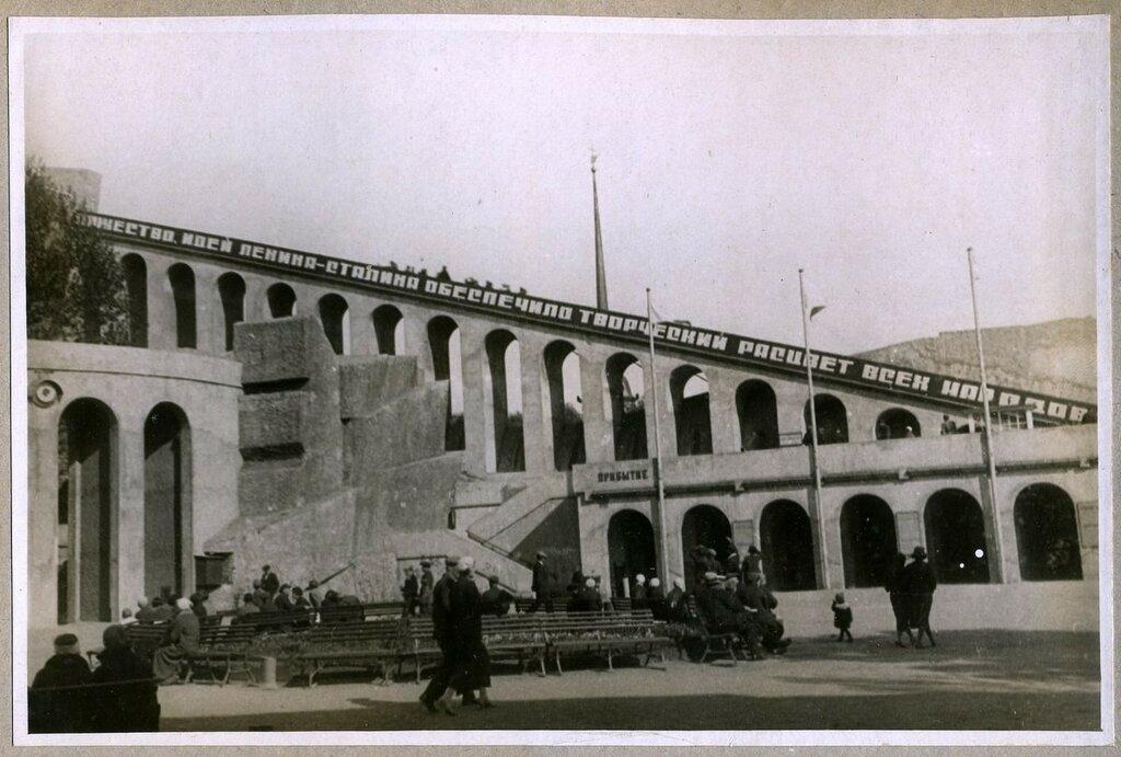 1934 Американские горки в Ленинграде1.jpg