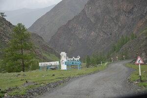 Дорога от Мугур-Аксы вдоль границы с Монголией