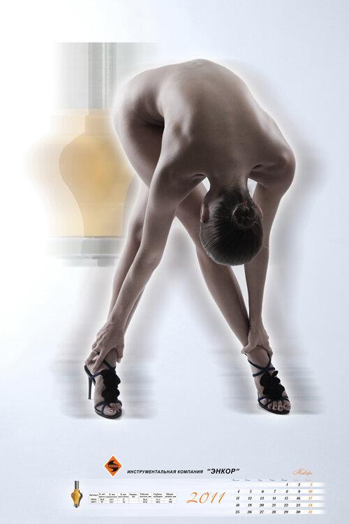 ZAVODFOTO: Из серии Корпоративные календари в стиле НЮ: ООО Компания «Энкор» - 2011