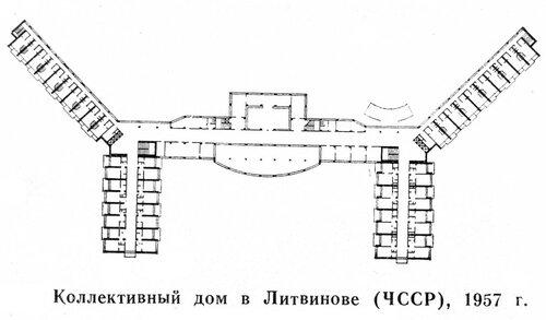 Коллективный дом в Литвинове, план