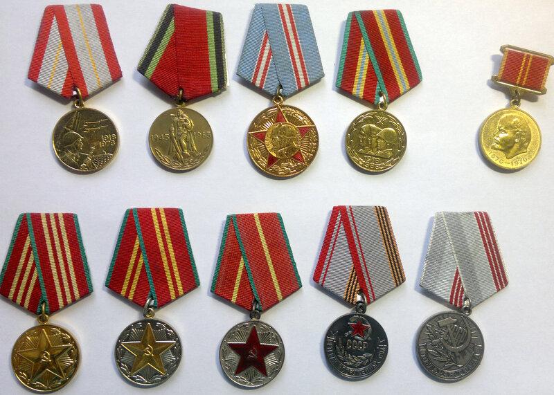 Самые дорогие медали с фото и ценой