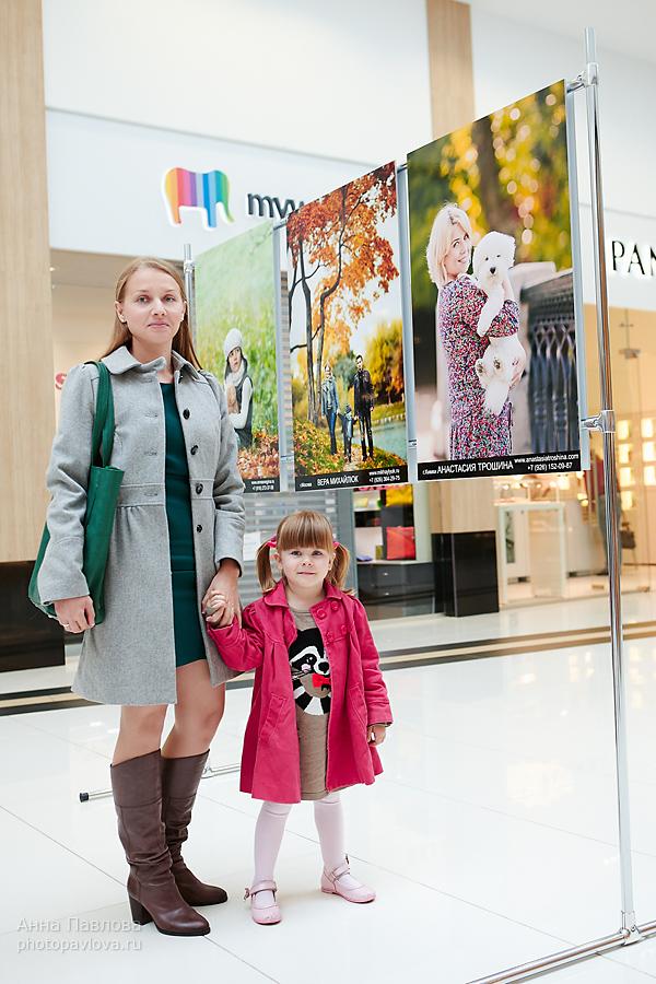 выставка Краски осени, Отрада, детский и семейный фотограф Анна Павлова