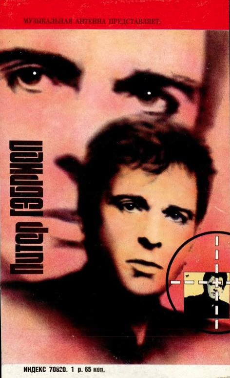 Дискотека 90-х. Музыкальные постеры журнала «Смена»