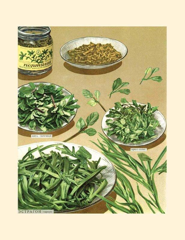 122. Книга о вкусной и здоровой пище 1952_Страница_122.jpg