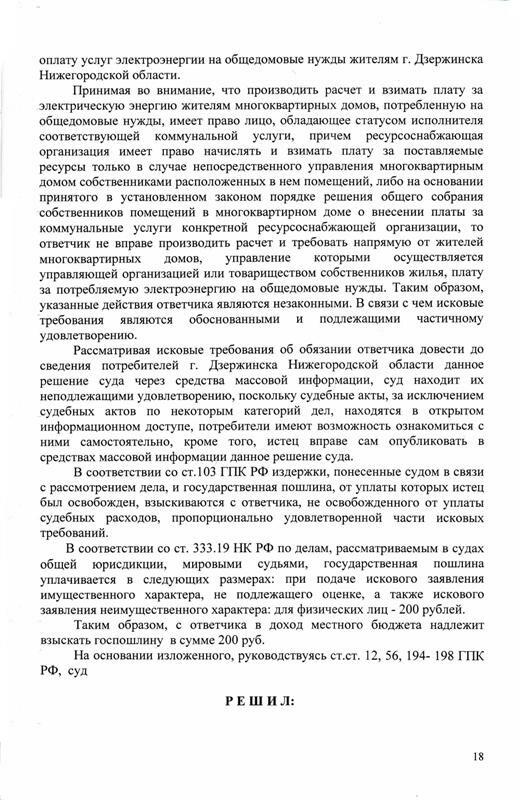 http://img-fotki.yandex.ru/get/9516/31713084.7/0_ef57b_59b3094e_XL.jpg