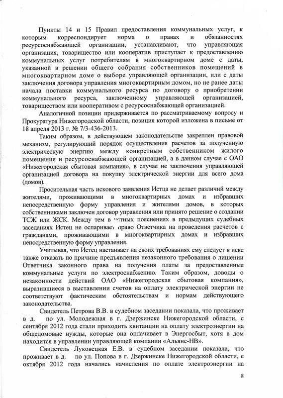 http://img-fotki.yandex.ru/get/9516/31713084.7/0_ef57d_d56c4a34_XL.jpg