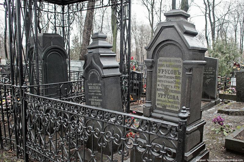 12. Пятницкое кладбище. 17.12.17.04..jpg
