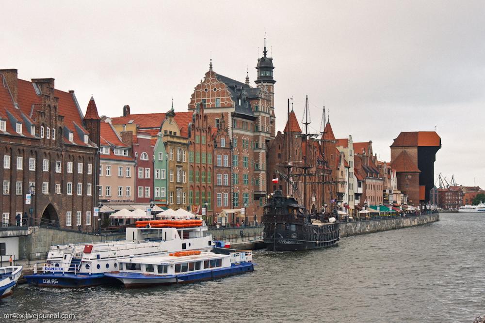 Длинная набережная, Гданьск. Старый город