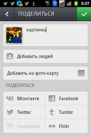 описание фото instagram