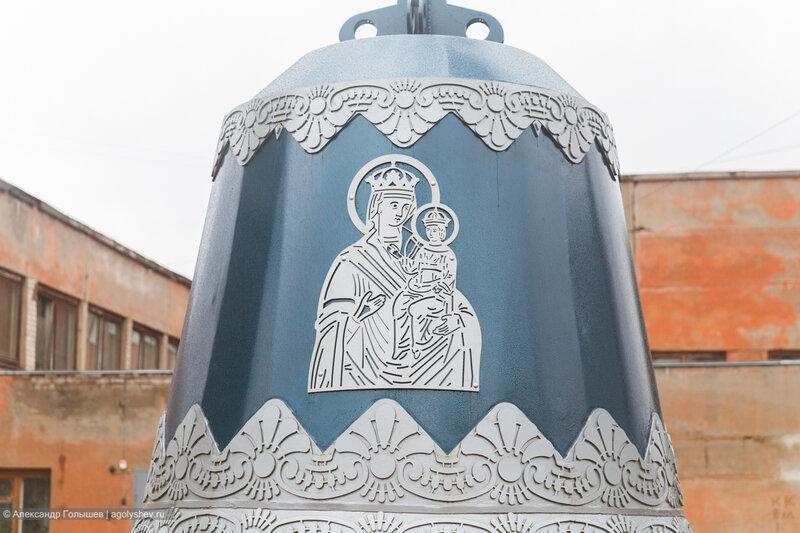 Памятник Бакулевым