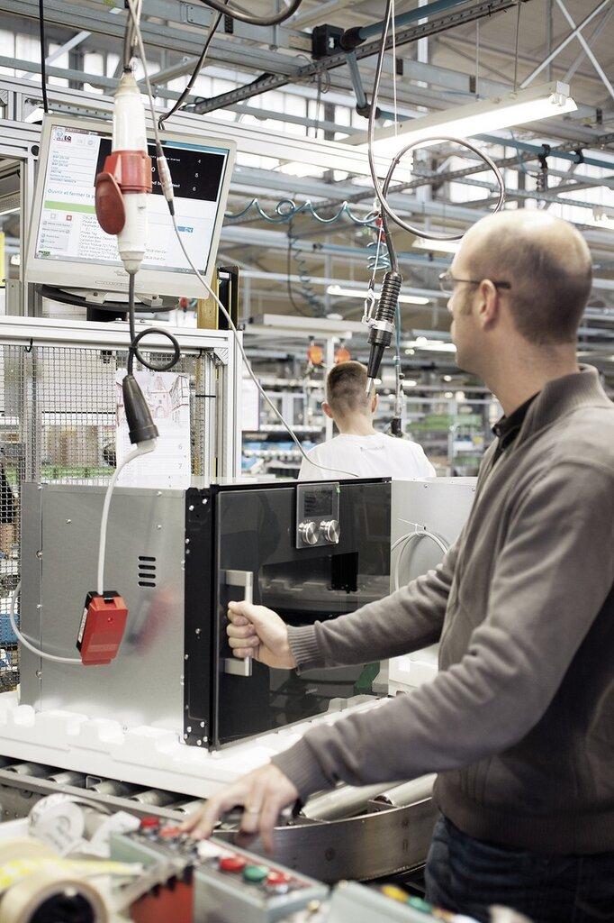 Завод BSH отделение бытовой техники Gaggenau