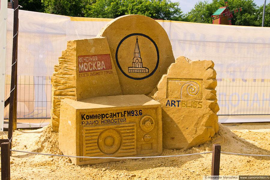 Песчаная скульптура в Коломенском (Москва)