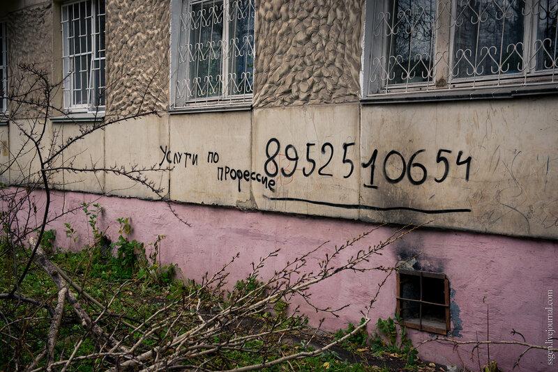 Русские профессианалки 8 26 фотография