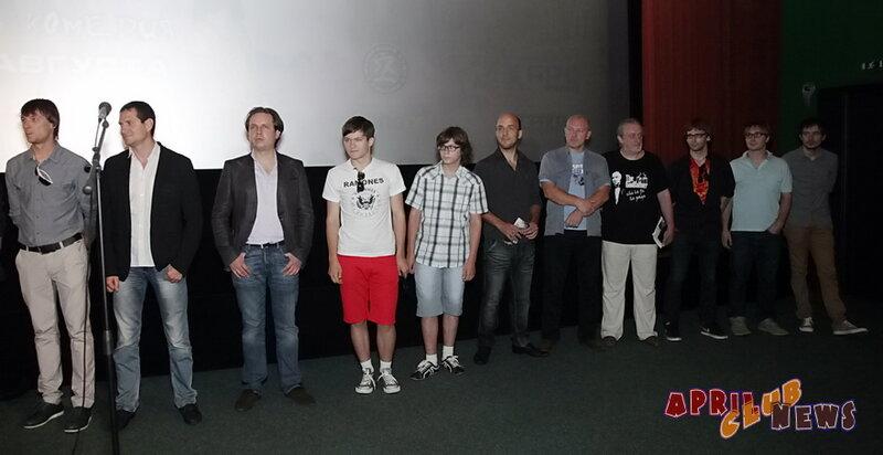 Премьера фильма «Zомби каникулы 3D»