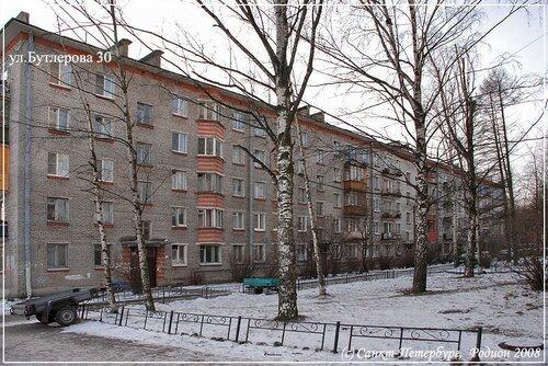 ул. Бутлерова 30