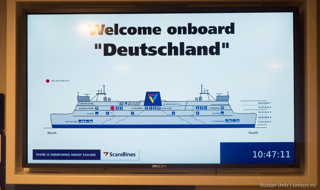 Паром Германия Дания