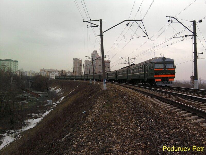 ЭР2Т-7103