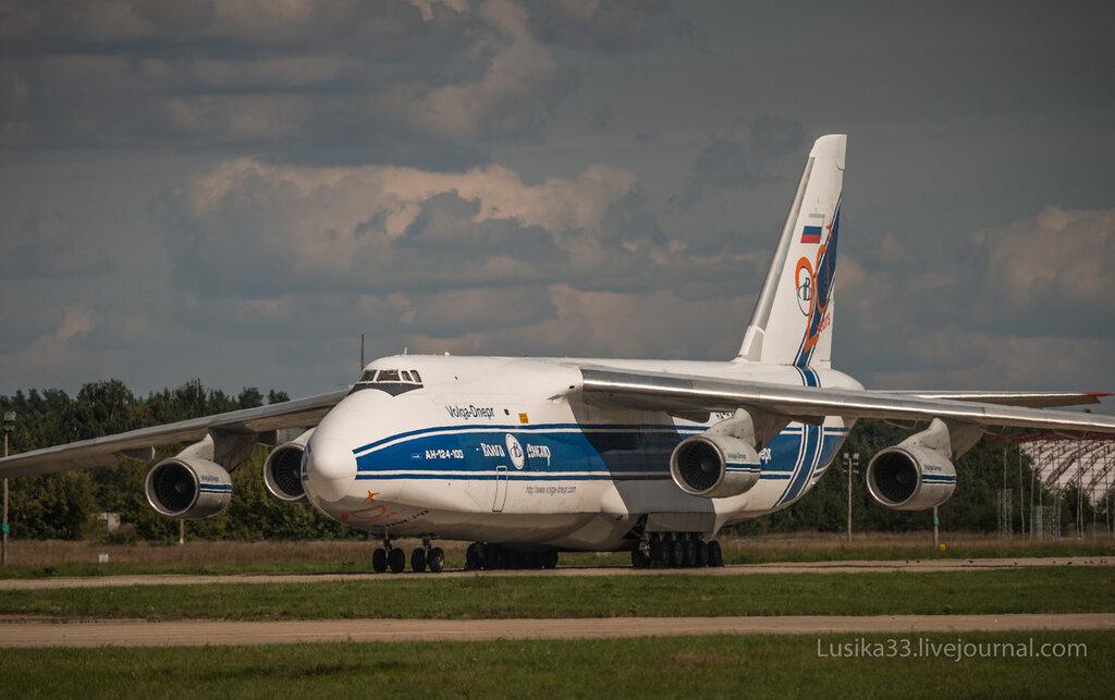 Ан-124, Руслан