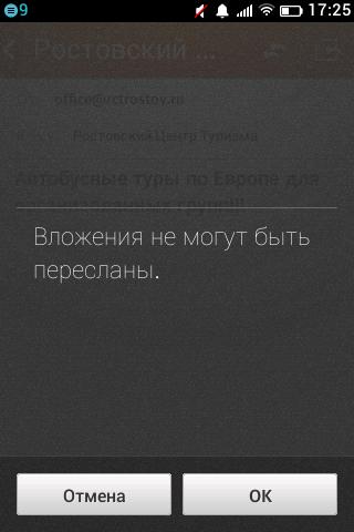 http://img-fotki.yandex.ru/get/9516/9246162.4/0_118218_f6b8ca52_L.png
