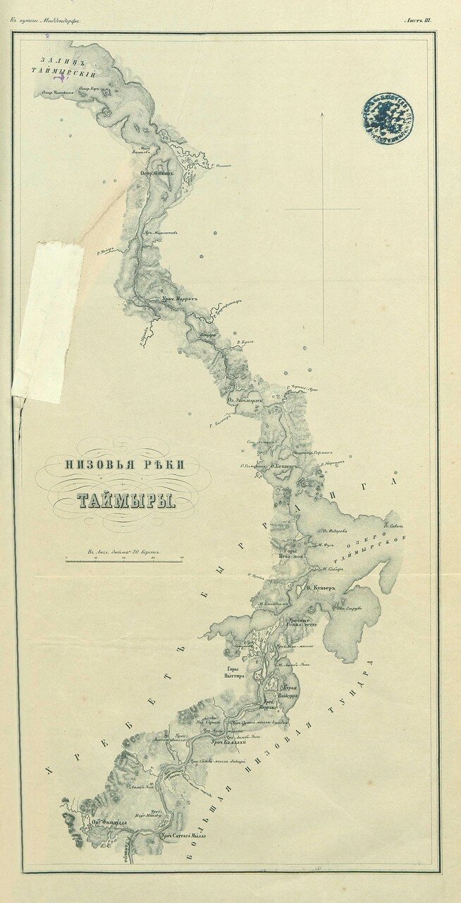 04. Низовья реки Таймыр