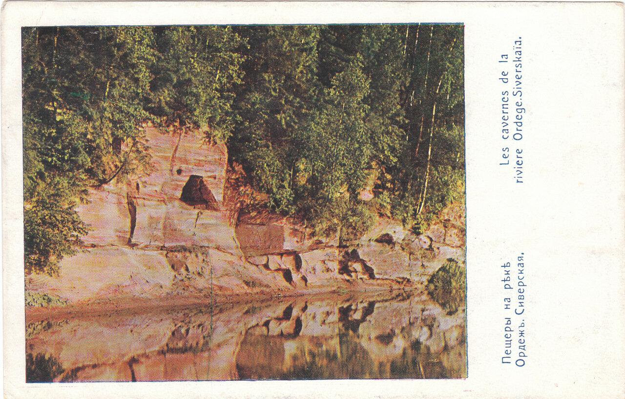 Пещеры на реке Оредеж