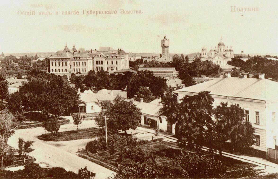 Общий вид и здание Губернского Земства
