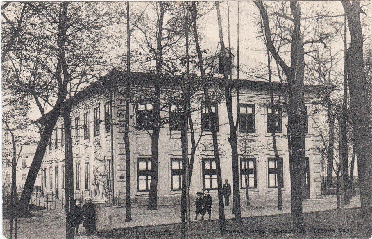 Домик Петра Великого в Летнем саду