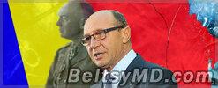 Визит Бэсеску пройдёт в день вторжения Антонеску в Бельцы