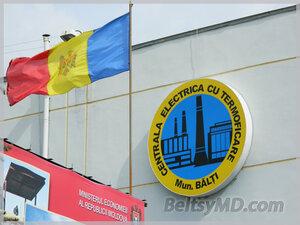 Совещание в Бельцах — «ЧЕТ-Норд» о запрете отключения