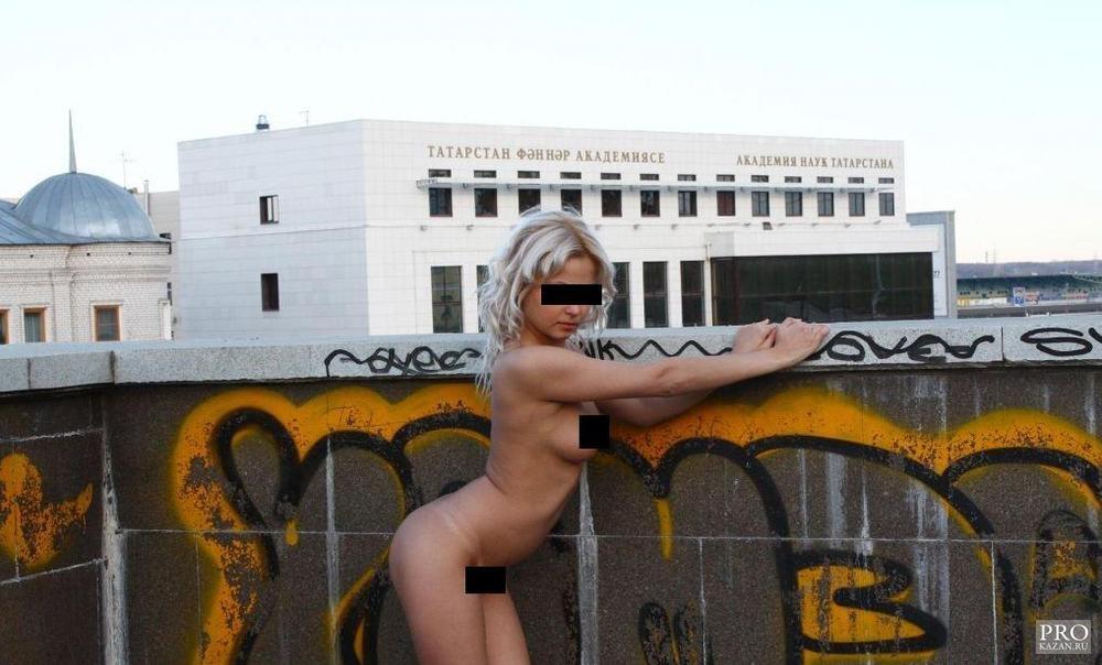 голая девушка снялась в казани