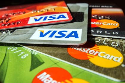 Правительство допустило снижение обеспечительных взносов для MasterCard и Visa