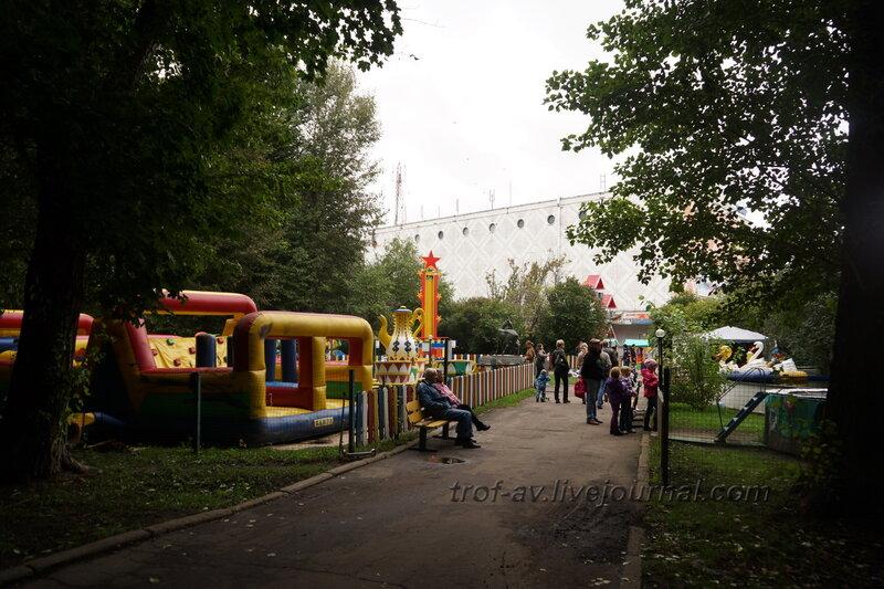Парк аттракционов. Мемориально-парковый комплекс героев 1 Мировой войны, Москва