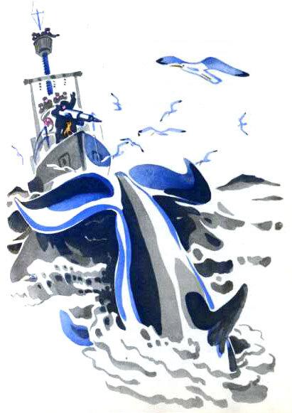 чудесная лодка снегирев геннадий яковлевич