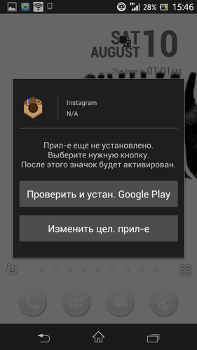 Screenshot_2013-08-14-15-46-09