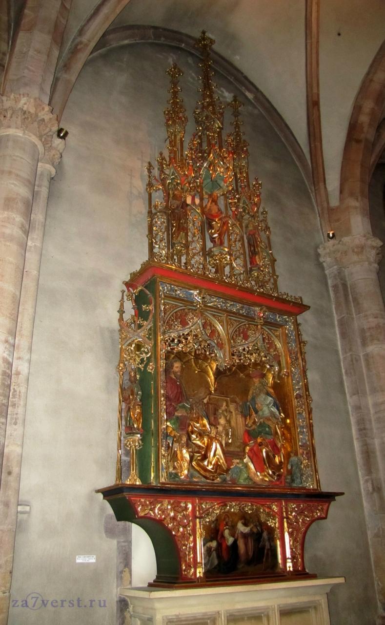 Церковь святого Мартина, Кольмар, Эльзас, Франция