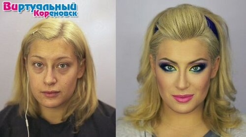 Макияж до и после. Фото
