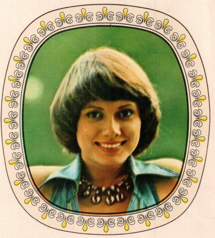 Переводная картинка из ГДР девушка Klari Katona 1976