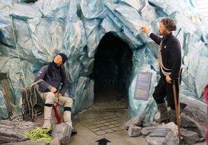Норвежский музей ледников. Sognefjord, Fjærland, norwegian glacier museum. Согнефьорд, Фьёрланд.