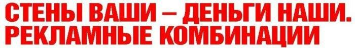 http://img-fotki.yandex.ru/get/9542/31713084.7/0_ef741_9d34cf1c_XL.jpg
