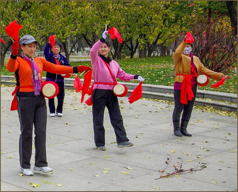Китайские забавы