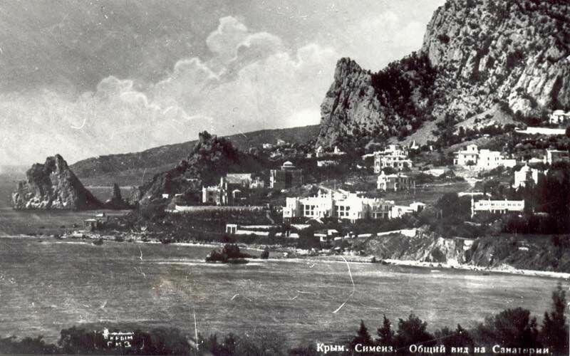 Крым. Вид на виллы Симеиза
