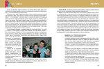 62-77-ресурс_Page_4.jpg