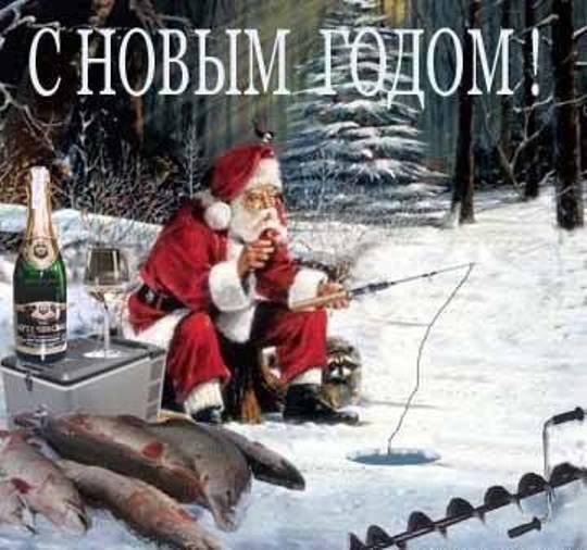 поздравление охотников и рыбаков в стихах