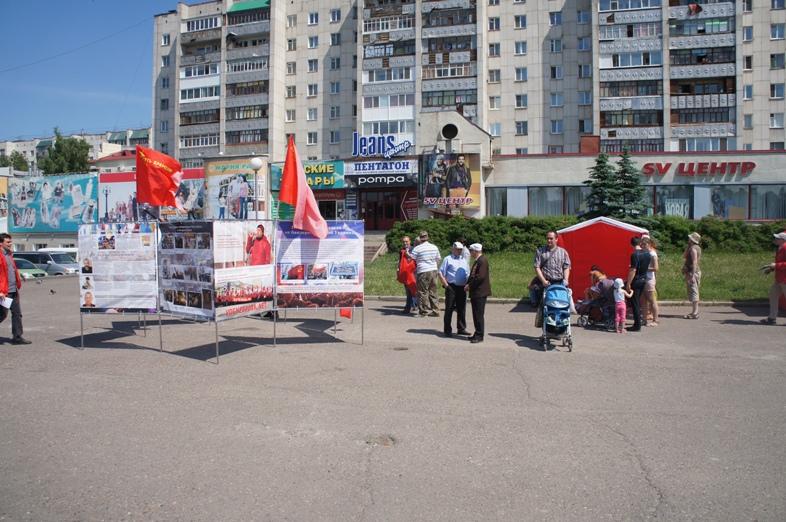 Пикет в Томске 22 июня 04