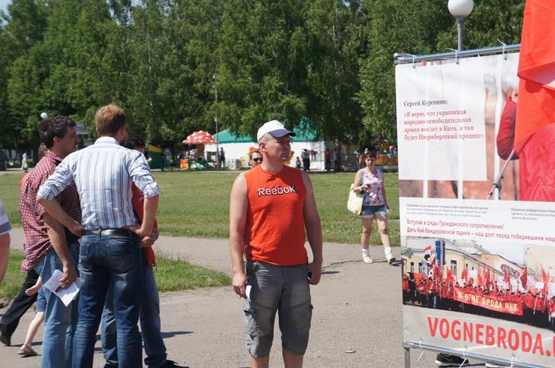 Пикет в Томске 22 июня 09