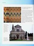 Флорентийская вышивка (11).jpg
