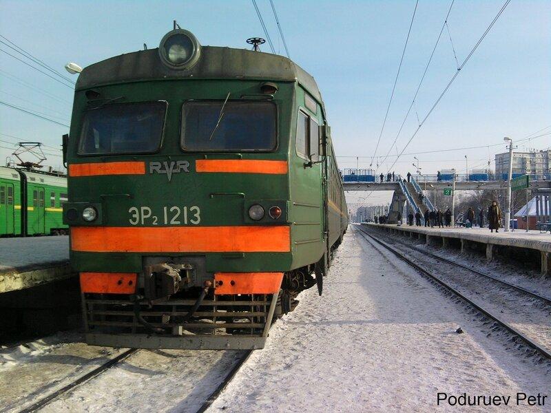 ЭР2-1213