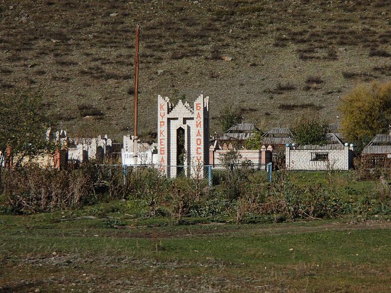 могила-башня в Маралихе